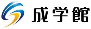 seigakukan_logo_002